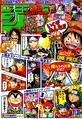 Shonen Jump 2014 numero 37-38