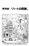 Chapter 780