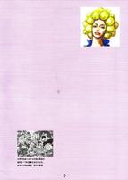 Color Walk 6 - 058