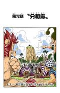 Coloreado Digital del Capítulo 72