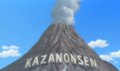 Kazanonsen.png