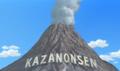 Kazanonsen