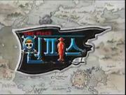 One Piece Logo Corée Saisons 1-6