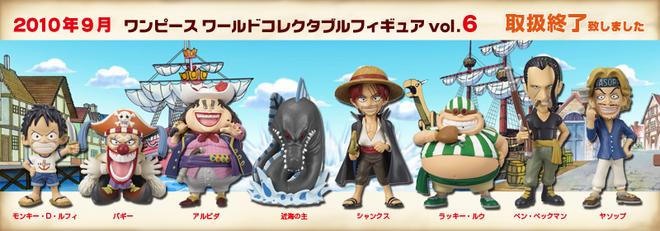One Piece World Collectable Figure One Piece Volume 6