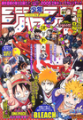 Shonen Jump 2005 Issue 05-06