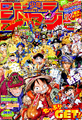 Shonen Jump 2007 numero 06-07