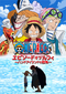 Épisode de Luffy Infobox