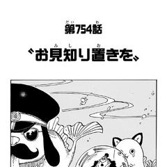 其实本官,和这小海猫刚好住同一个镇子里—