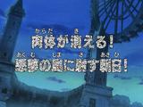 Episode 374