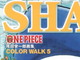 One Piece Color Walk 5 Shark