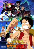 120px-Movie 7 Poster