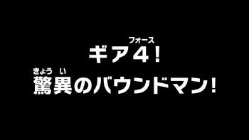 Эпизод 726