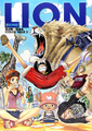 One Piece Color Walk 3 Lion.png