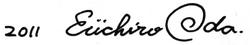 SBS61 HDK Oda Signature