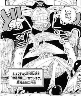 Shôjô Manga Infobox