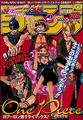 Shonen Jump 1999 numero 24