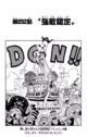 Chapter 892.png