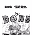 Chapter 892
