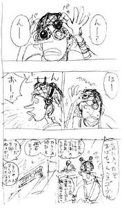 SBS 13 Gafas-Usopp