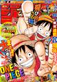 Shonen Jump 2017 numero 33