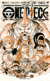 Volume 72 Inside Cover.png