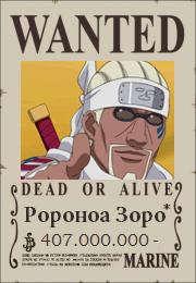 Ророноа Зоро Wanted Poster