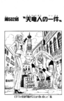 Chapter 502