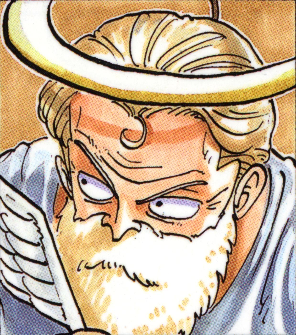 God Manga Infobox