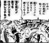 SBS67 4 Zoro Sanji Fight