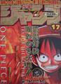 Shonen Jump 1998 numero 17
