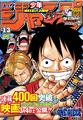 Shonen Jump 2006 numero 13