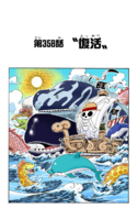 Chapter 358 Colored
