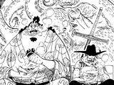 Otōto yo (Kapitel)