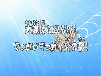 Episode Special 2