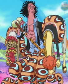 Hyouzou Carrying Hammond and Kasagoba