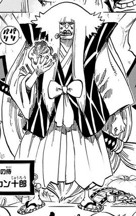 Kanjuro Manga Infobox