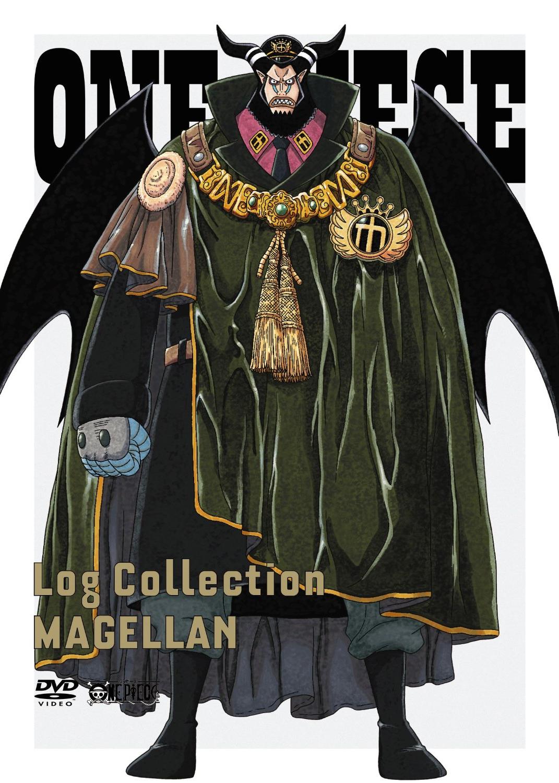 Log Magellan