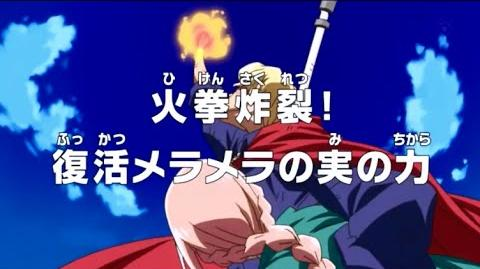 One Piece Preview Episode 678
