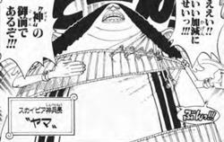 Yama Manga Infobox