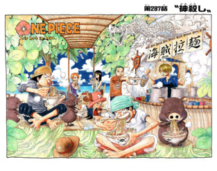 Chapter 287 Colored