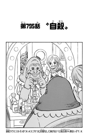 File:Chapter 795.png