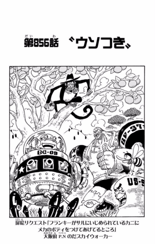 File:Chapter 856.png