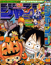 Shonen Jump 2009 Issue 48