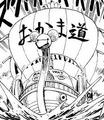 Swanda Express in the Manga