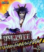 BD Season 16 Piece 6