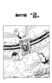 Chapter 477.png