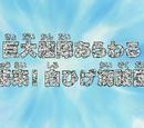 Episode 460