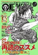 One Piece Magazine Vol.10