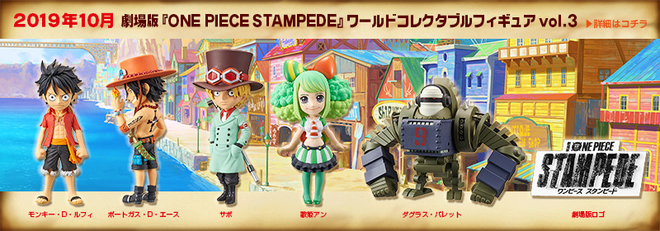 One Piece World Collectable Figure Stampede Vol 3