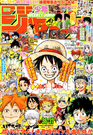 Shonen Jump 2017 Issue 36-37